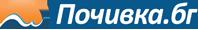 Pochivka.bg