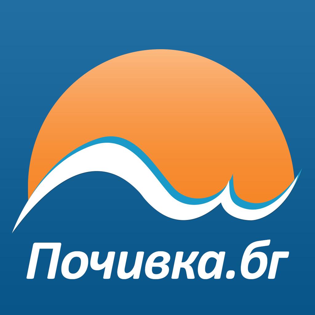 (c) Pochivka.bg