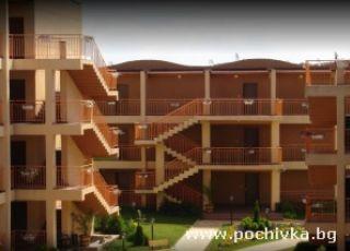 Апартамент Стела Марис