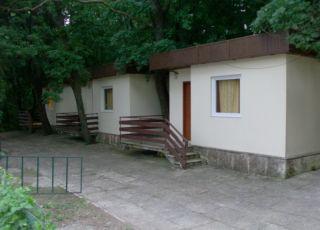 Апартамент Дунав